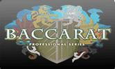 Игровой автомат Baccarat Pro Series Table game бесплатно