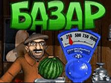 Игровой автомат Bazar онлайн