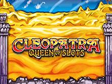 Игровой автомат Cleopatra Queen Of Slots бесплатно