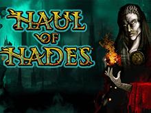 Игровой автомат Haul Of Hades онлайн