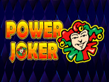 Игровой автомат Power Joker онлайн