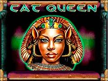 Игровой аппарат Cat Queen – играйте в зале Вулкан