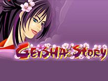 Игровой автомат Geisha Story – играйте онлайн на сайте Вулкан