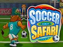 Бесплатный игровой аппарат Soccer Safari в зале Вулкан