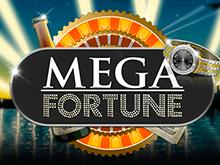 Mega Fortune: игровое казино Вулкан представляет автомат о богатстве