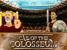 Аппарат Зов Колизея — древнеримские мотивы в казино Вулкан