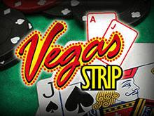 Игровой автомат Vegas Strip Blackjack — симулятор карточной игры