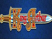 King Arthur от Microgaming – популярный слот для онлайн игры